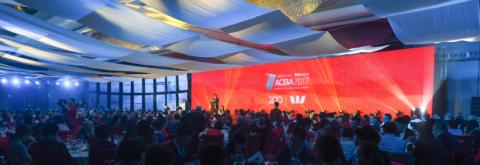 CONGRATULATIONS 2017 ACBA WINNERS