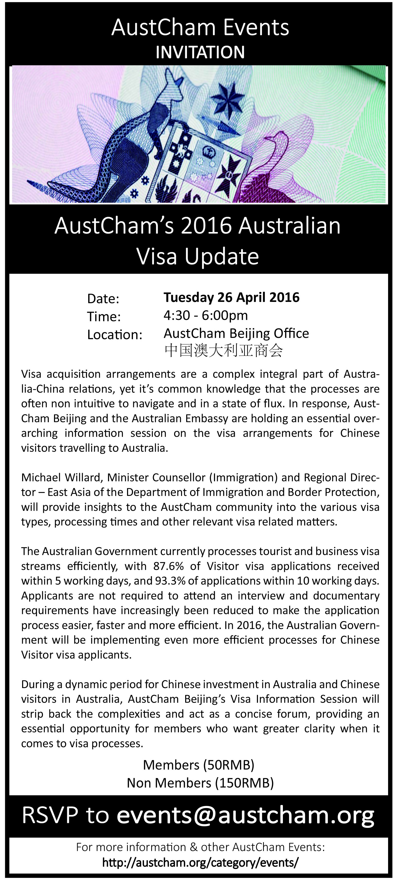 Austchams 2016 australian visa update austcham beijing visa acquisition arrangements are a complex integral part of australia china relations yet its common knowledge that the processes are often non intuitive publicscrutiny Gallery