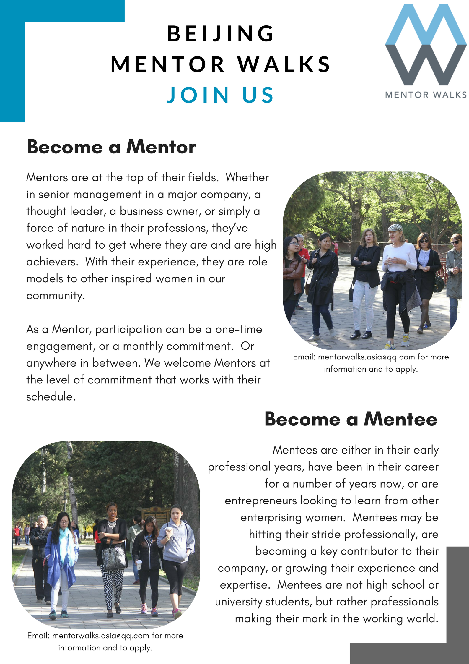 Event | Beijing October Mentor Walk – Austcham Beijing