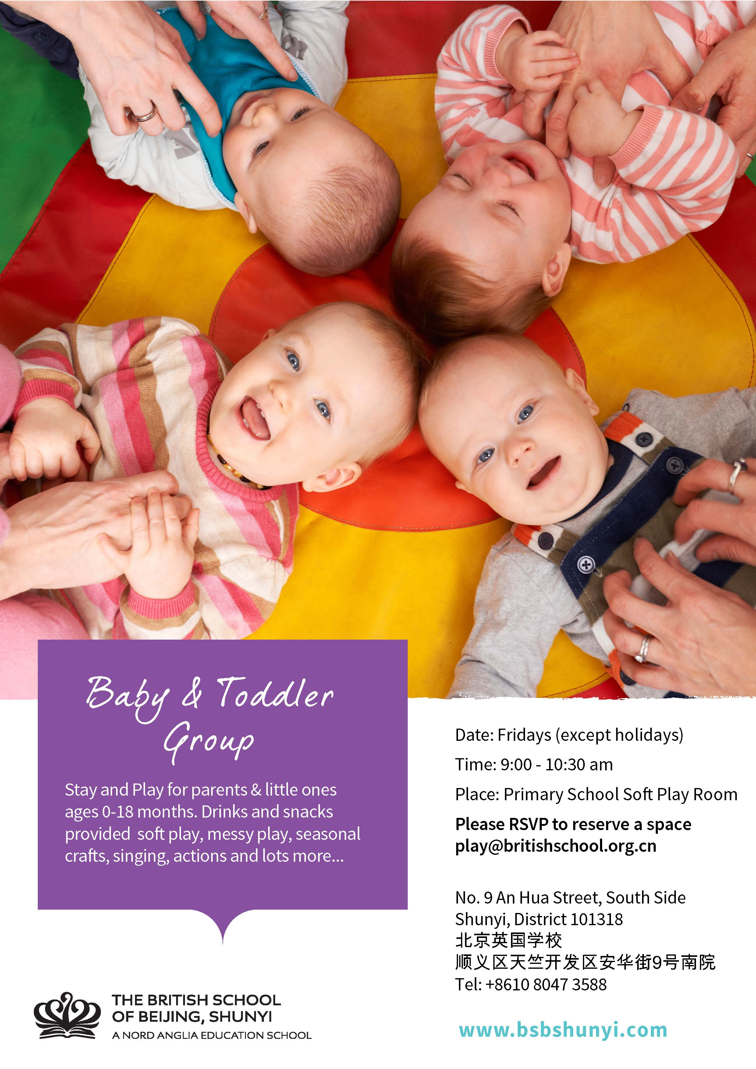 Member Event Bsb Baby And Toddler Group Friday Mornings