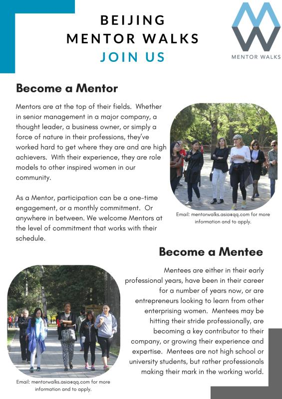 Event | Mentor Walks – Austcham Beijing