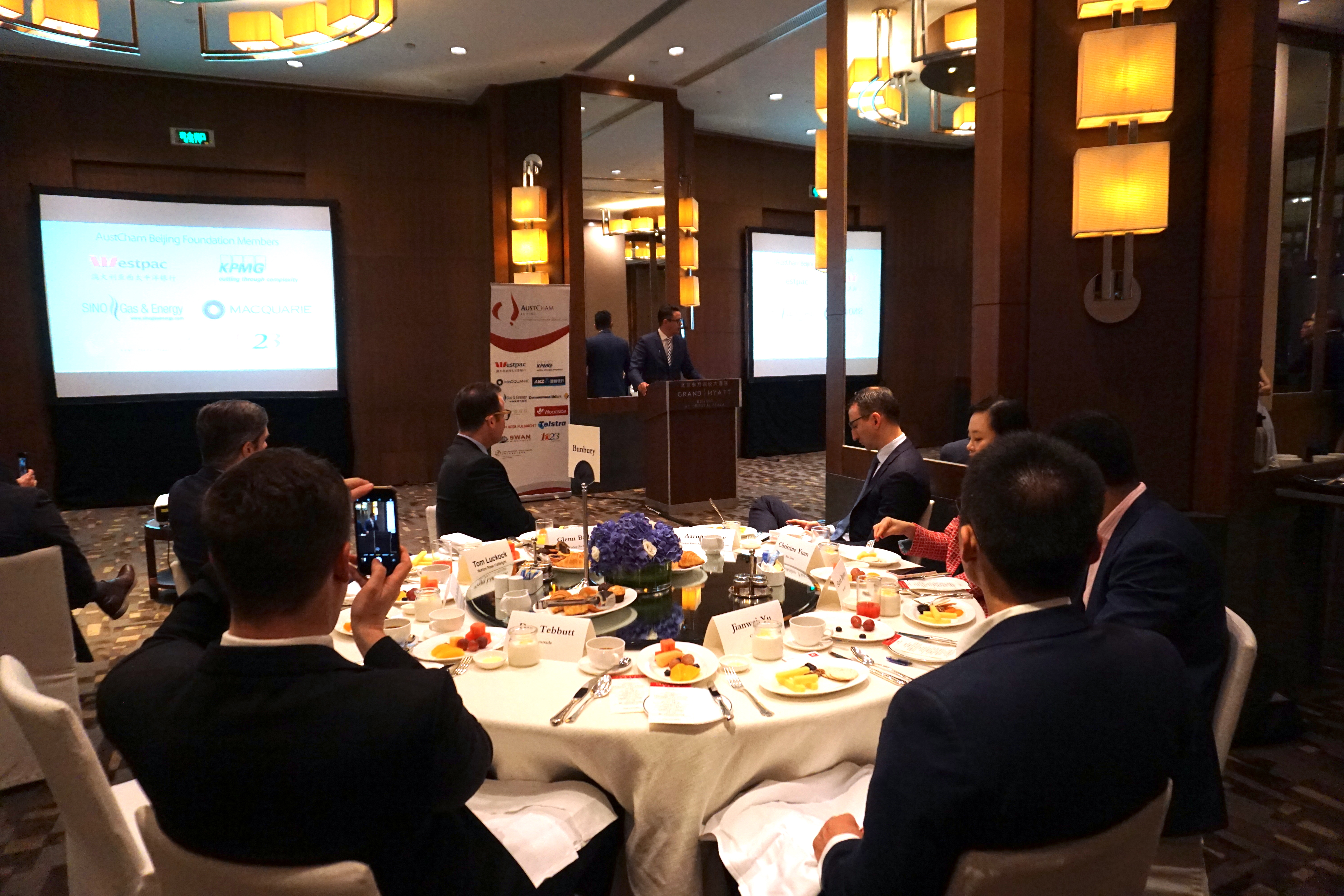 Post-Event Update | Breakfast with the Treasurer of Western