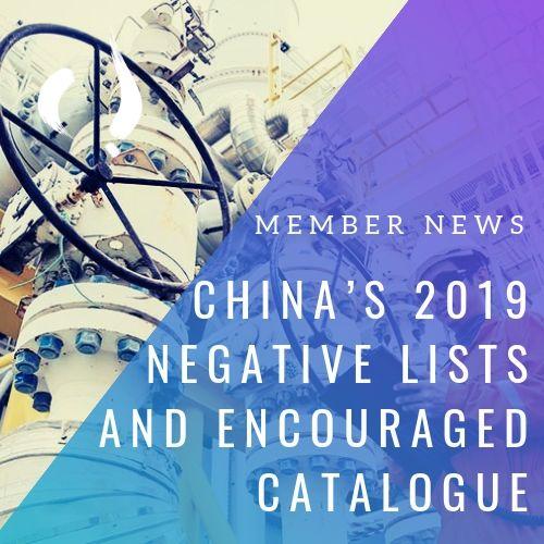 Member News CHina's 2019 Negative List