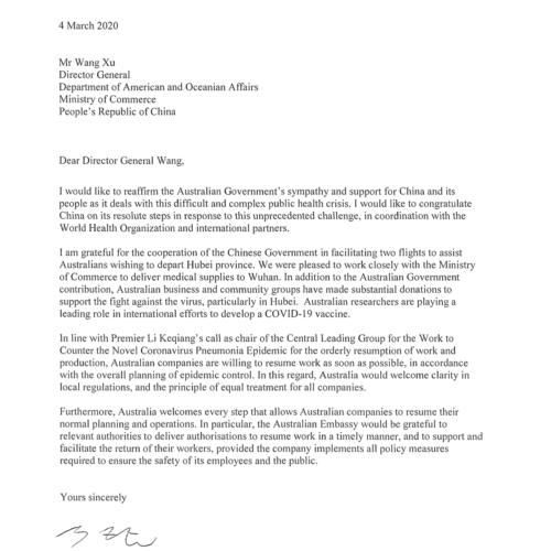 200304 HOM letter to MOFCOM DG Wang Xu